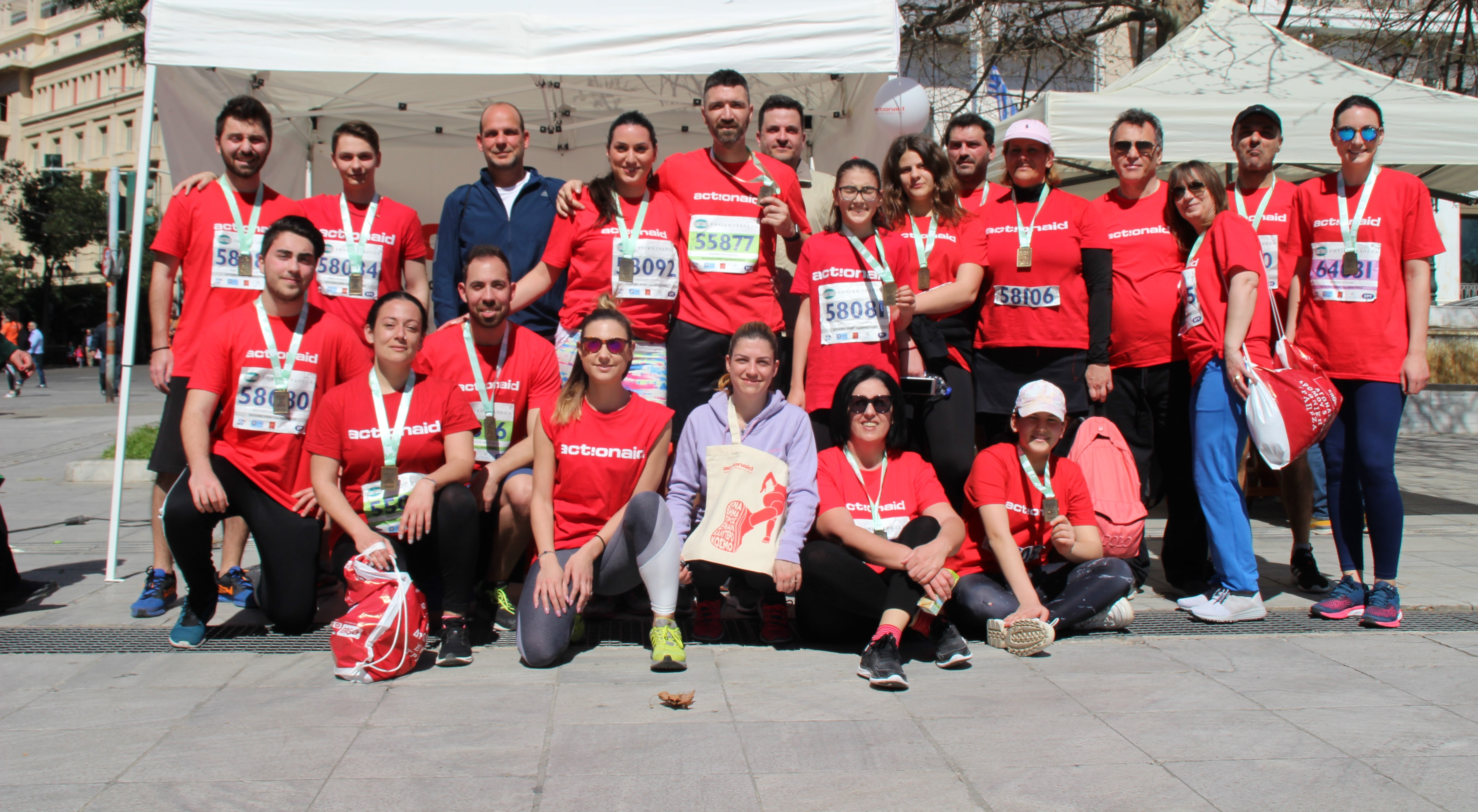 8th Athens Half Marathon