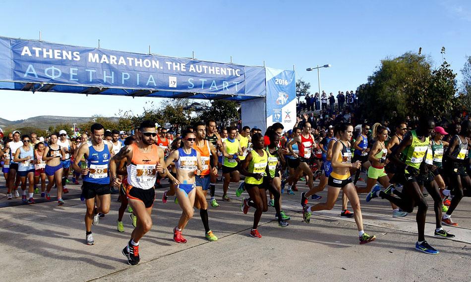 34th Authentic Athens Marathon
