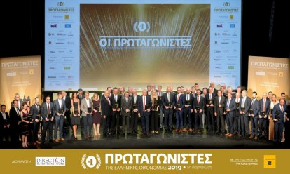 Protagonists of the Greek Economy 2019