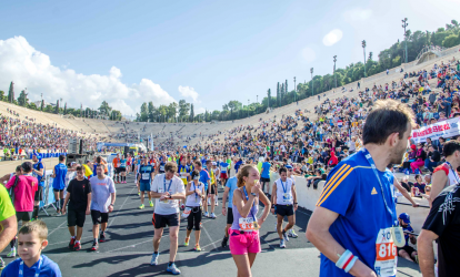 36th Athens Marathon
